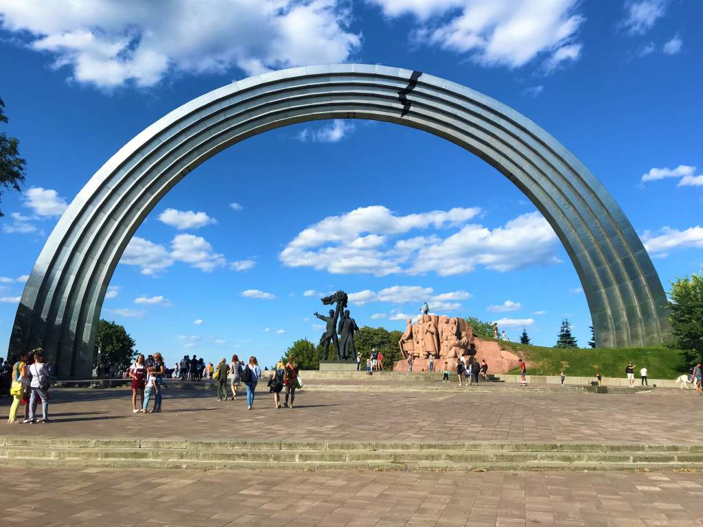 The Friendship Arch.