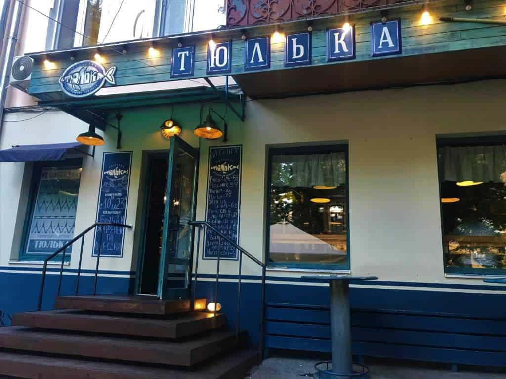 A local restaurant in Odessa.