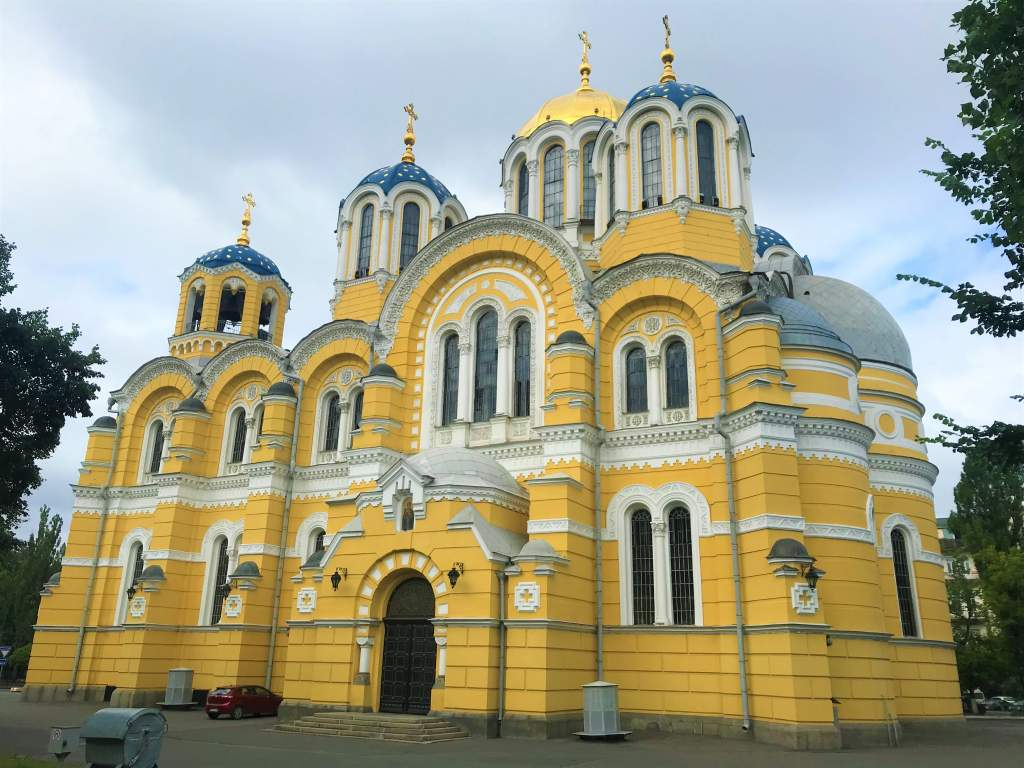 A panoramic view of St. Volodymyr's Cathedral.