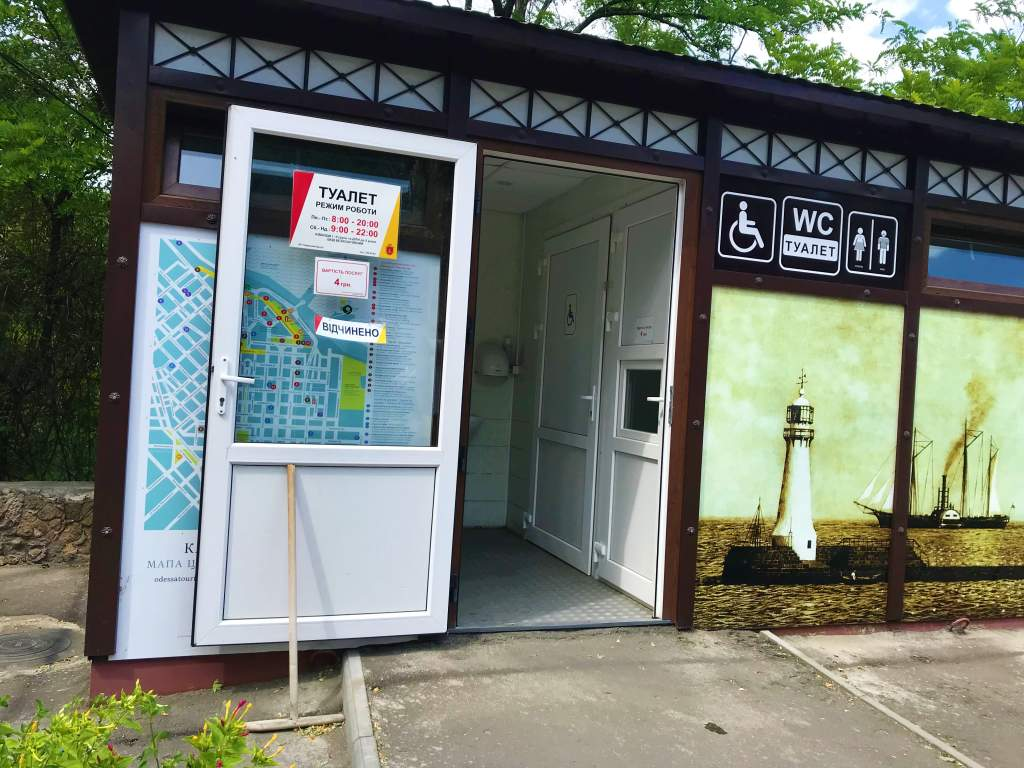 A wheelchair accessible restroom in Odessa Ukraine.