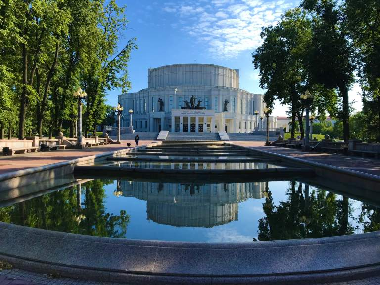 Wheelchair Accessible Things to do in Minsk