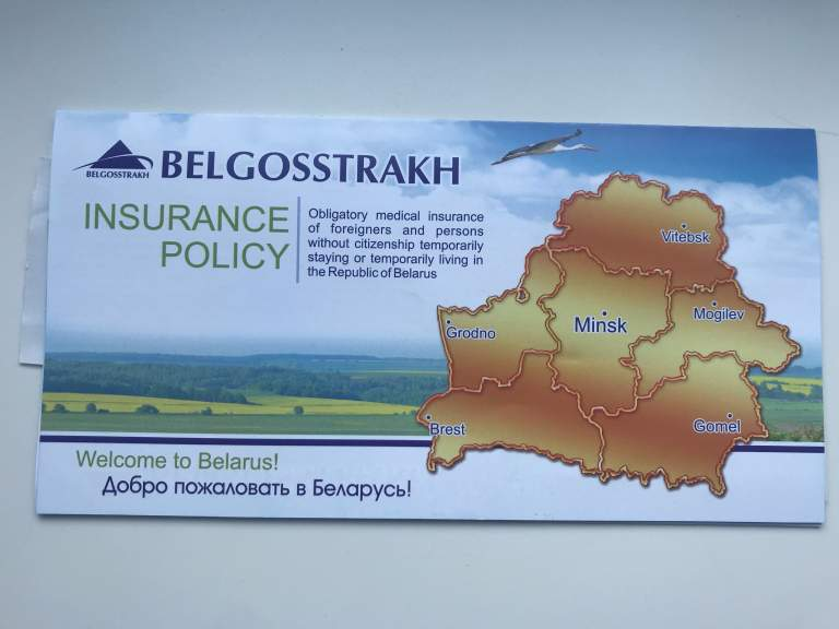 The envelope you'll be given with your Belarusian health insurance.