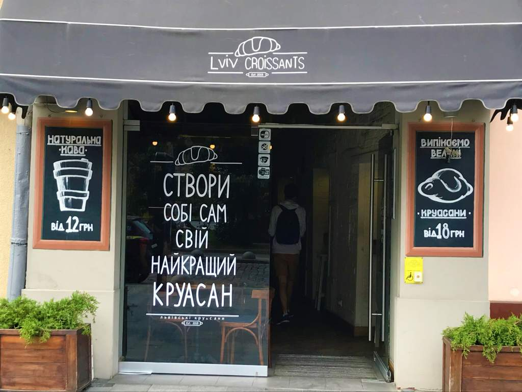 Make sure to visit put visiting a Lviv Croissants shop like this one on your list of things to do.